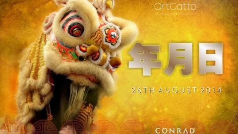 Chinese Cultural Event @ Conrad Algarve